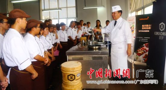 日本米其林星级餐厅总管菊地刚:食物安全是厨师的基本素养