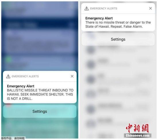 """当地时间1月13日早上8时许,美国夏威夷民众的手机上突然收到一则警报,指有导弹正向夏威夷来袭,要求民众即刻进入防空洞或避难所躲避,并强调这不是演习。约40分钟后,政府才发手机信息澄清""""没有导弹"""",误报是因为有官员按错钮。图为夏威夷民众的手机截图显示导弹预警的通知。"""