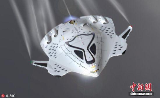 2月28日报道(具体拍摄时间不详),西班牙设计师Oscar Vinals推出一款未来系概念飞机,名为HSP Magnavem。飞机外形就像是一个最新型的太空飞船,令人大开眼界。其设计是一款超音速飞机,飞机的最高时速可达到1852公里。根据Oscar Vinals,这款飞机将主要依靠紧凑型核聚变反应堆(CFR)驱动,他希望Magnavem飞机将能够推动航天工业的彻底变革。该飞机也是一款环保飞机,由CFR提供源源不断的电能,不会对环境产生任何的负面影响。图片来源:东方IC 版权作品 请勿转载