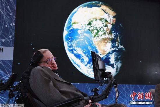 3月14日,据外媒报道,知名物理学家史蒂芬・霍金去世,享年76岁。