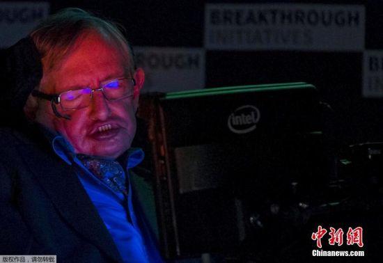 斯蒂芬・威廉・霍金(Stephen William Hawking),1942年1月8日出生于英国牛津,英国剑桥大学著名物理学家。