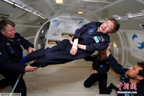 2007年4月26日,霍金在大西洋上空的飞机中体验失重飞行,并安全返回地面。这次零重力体验为他的太空冒险计划走出了关键的一步,也使他成为首位体验失重飞行的残疾人。