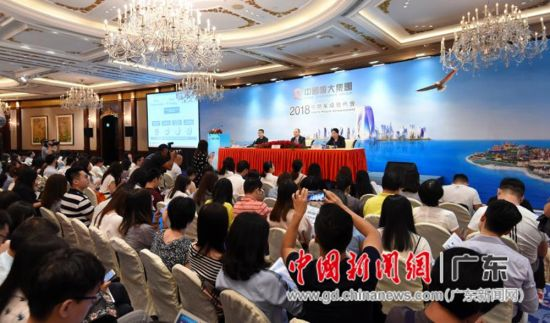中国恒大集团28日在香港发布2018年半年业绩,图为发布会现场