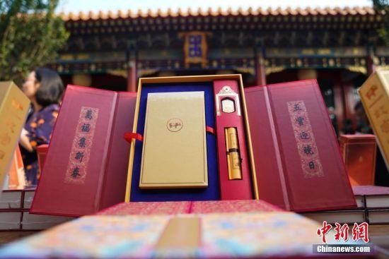 9月10日,故宫出版社与凤凰艺术在北京故宫博物院联合发布2019年《故宫日历》。中新社记者 杜洋 摄