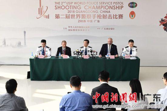 200余名记者参加第二届世警会报道