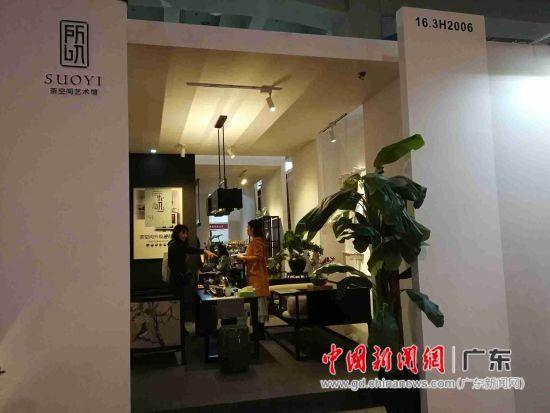 为期5天的2018中国(广州)国际茶业博览会(简称广州茶博会)11月22日开幕,期间将举行数十场活动包括各类大赛、品茗等,全面展现茶文化。