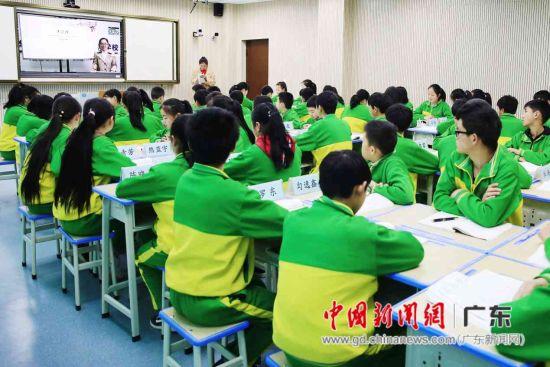 恒大民族中学双师课堂