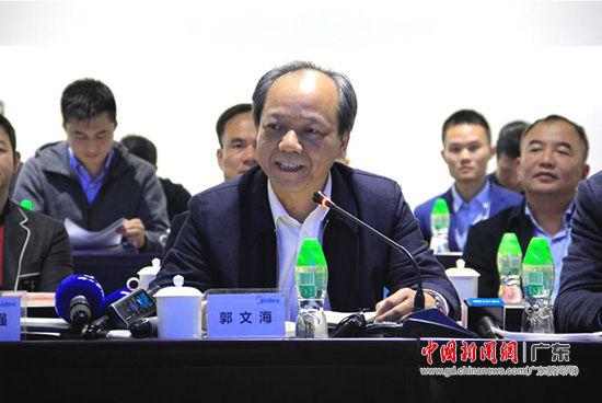 佛山市委常委、顺德区委书记郭文海正在发言。