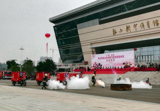 广东台山市创全省首个立体消防县级市
