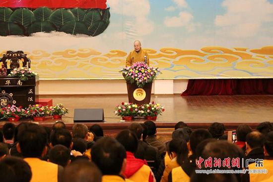 广东省佛教协会常务副会长、韶关市佛教协会会长、南华寺方丈传正大和尚致欢迎辞。