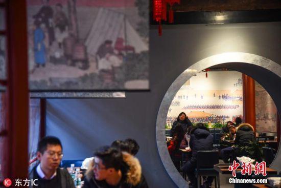 图为故宫角楼餐厅内景。图片来源:东方IC 版权作品 请勿转载