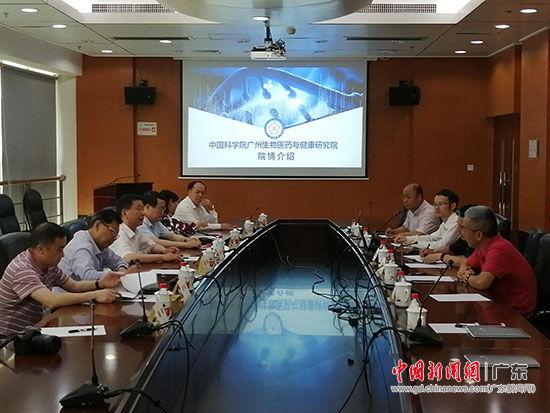 调研组在中科院广州生物医药与健康研究院座谈。 杨林 摄