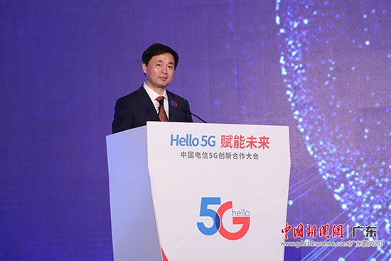 中国电信发布了众多5G创新应用 主办方供图