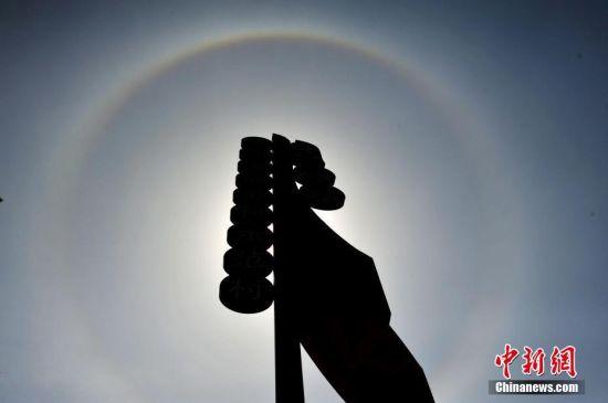 5月7日,在江苏省睢宁县上空拍摄的美丽壮观日晕。中新社发 洪星 摄 图片来源:CNSPHOTO