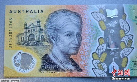 综合报道,当地时间5月9日上午,澳大利亚墨尔本的一个广播节目在社交媒体上发布了一张由听众发来的照片,这张照片呈现了一张被放大的、由澳大利亚储备银行(澳联储)新发行的50澳元纸币。照片显示,纸币背面有一个单词竟然出现了拼写错误。