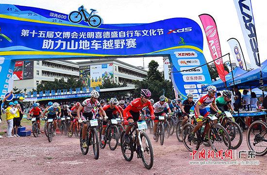 第十五届文博会光明喜德盛自行车文化节19日举行
