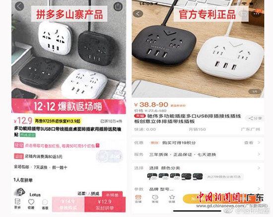 驰伟在官方微博发布的正品照片和山寨产品对比图。微博图