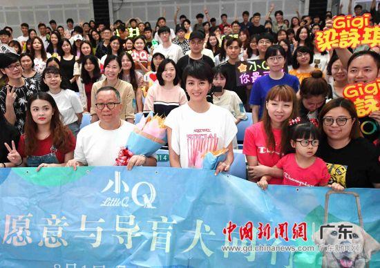 活动现场梁咏琪(左三)与导演罗永昌(左二)与粉丝合影。姬东摄影