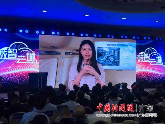 白云国际会议中心目前已全面实现5G信号覆盖,实现超大型国际会议室内外及周边区域的5G超高清视频回传。 云宣供图