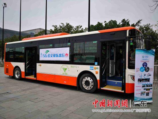 在白云区试运行的5G公交 云宣供图