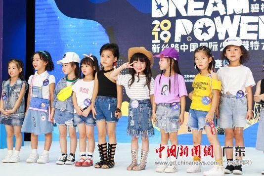 2019新丝路中国国际少儿模特大赛广州赛区第二场初赛比赛现场。钟欣 摄