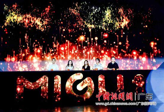 图为现场嘉宾和梁静茹一起启动2019咪咕盛典系列活动。