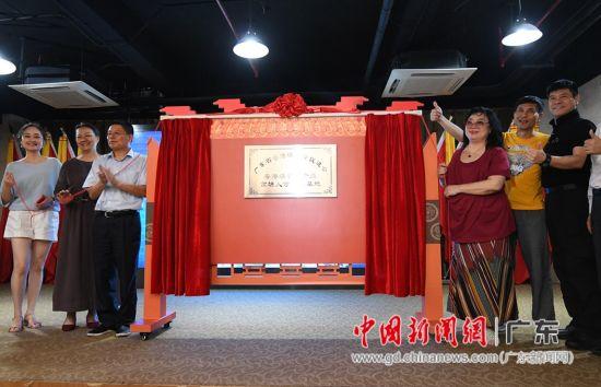 粤港澳影视产业高端人才孵化基地19日在广州国家高新区黄花岗科技园举行揭牌仪式。姬东 摄