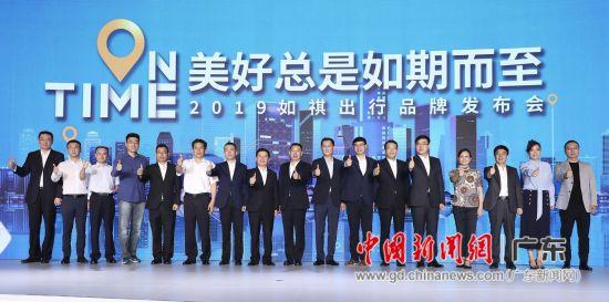 6月26日晚举行发布会,正式在广州上线试运营。艳梅 摄