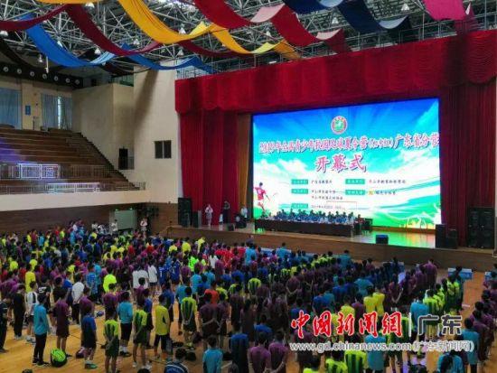 2019年全国校园足球夏令营(初中组)广东省分营开营仪式 主办方供图