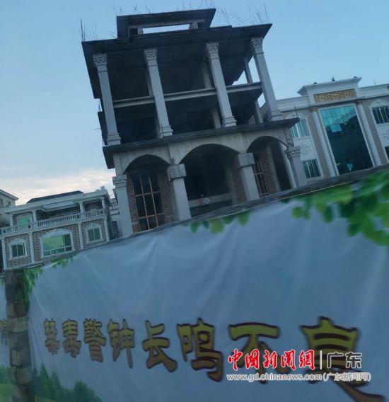 汕尾博社村毒枭蔡东家未建设完成的别墅。 黄丽君 摄