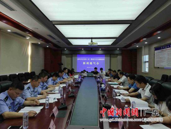 """图为广东惠州市公安机关召开的""""一村(居)一警""""提升安全感满意度新闻通气会现场。李惠珍 摄"""
