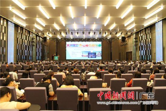 """""""大湾区医疗领导力新发展""""大会近日在广东祈福医院举行。作者:主办方供图"""