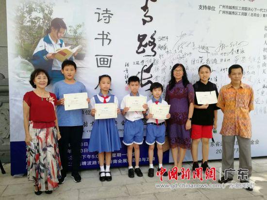 广州少儿书法家作品亮相展览。 索有为 摄