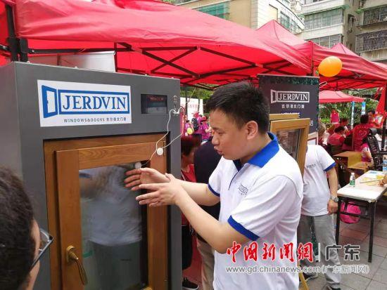 广东省建筑节能宣传月走进社区活动在穗举行。作者:郭军