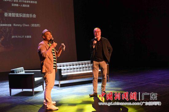 图为香港管弦乐团代表出席新闻发布会。