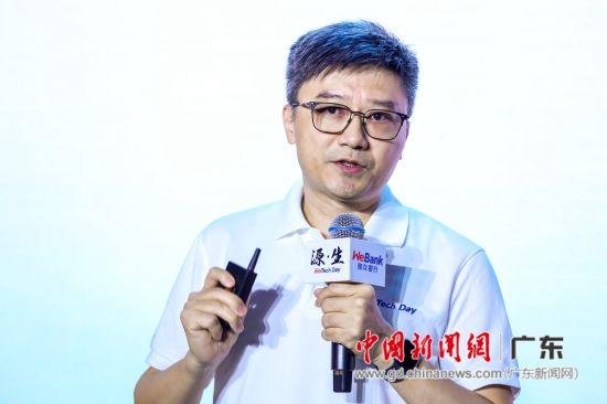 微众银行副行长兼首席信息官马智涛。作者:主办方供图