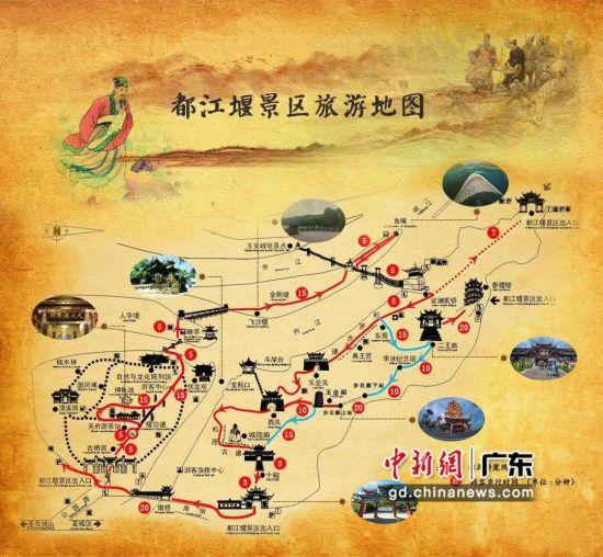 都江堰景区旅游地图(资料图)。通讯员 供图