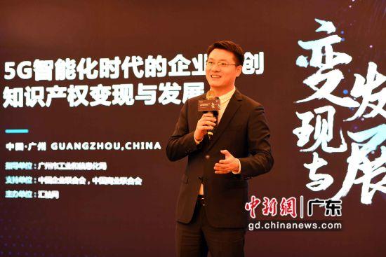 图为汇桔网董事长兼CEO谢旭辉发言。