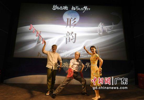 《舌尖上的中国第一季》导演刘艺乐现身广州。