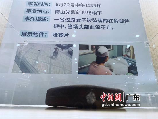 深圳高空坠物警示展现场。主办方供图