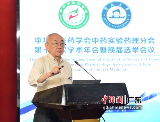 耶鲁大学教授郑永齐作报告。刘雷 摄