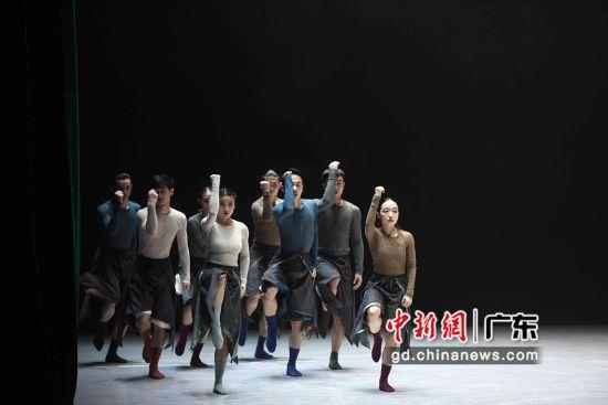 现代舞剧《须弥芥子》演出现场。