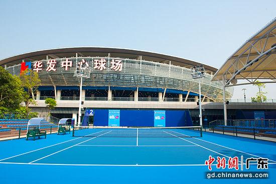 【热点】横琴国际网球中心持续免费向珠港澳公众开放