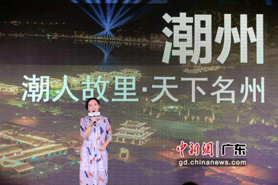2019潮州旅游推介会在广州举行。作者:主办方供图