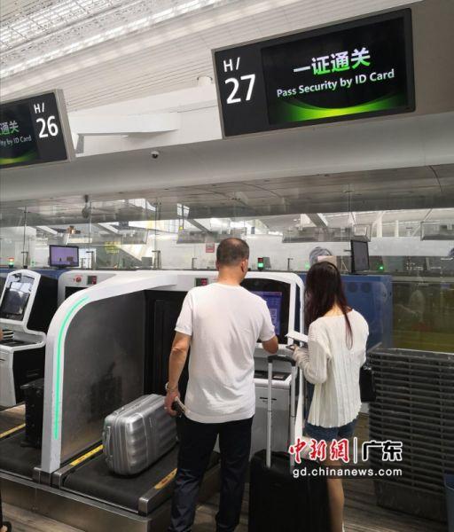 """9月6日起,广州白云机场与中国南方航空公司携手在该机场二号航站楼推行""""一证通关""""服务。作者:白云机场供图"""