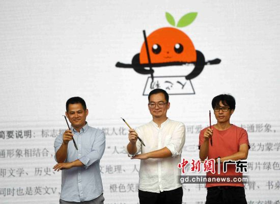 《三字经》VI设计团队在新闻发布会上与台下互动。