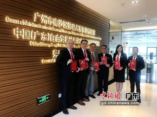 广州在全国首聘港澳籍人士任劳动听事争议仲裁人