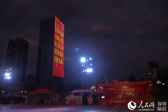 快闪店附近的万科V寓大厦同步点亮人民红,向祖国表白。 胡苇杭 摄
