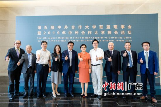 9所中外合办大学/内地与香港合办大学代表们齐聚珠海分享办学实践与治校经验。杨炜民摄影