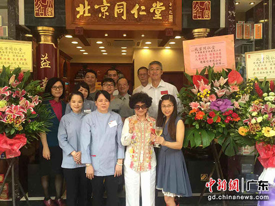 """又一家""""北京同仁堂""""在香港开张。"""